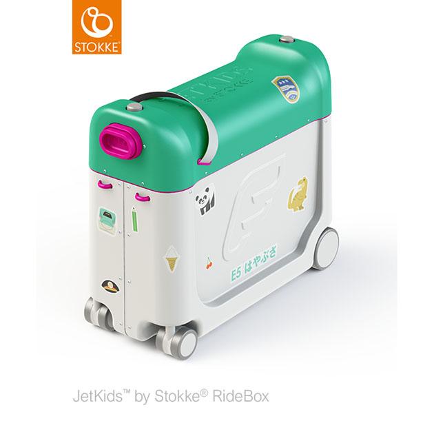 【あす楽対応】寝具小物 Stokke JetKids RideBox(ストッケ ジェットキッズ ライドボックス) 新幹線コレクション E5 系 はやぶさ