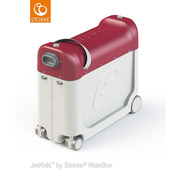 【あす楽対応】寝具小物 Stokke JetKids RideBox(ストッケ ジェットキッズ ライドボックス) 新幹線コレクション E5 系 こまち