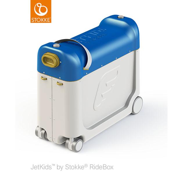 【あす楽対応】寝具小物 Stokke JetKids RideBox(ストッケ ジェットキッズ ライドボックス) 新幹線コレクション E5 系 かがやき