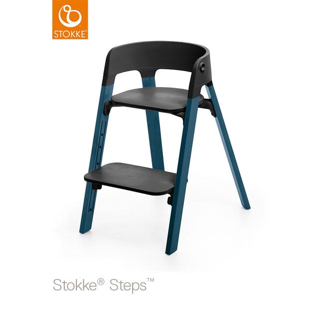 ベビーチェア Stokke Steps Chair(ストッケ ステップス チェア) レッグ ビーチ ミッドナイトブルー×シート ブラック