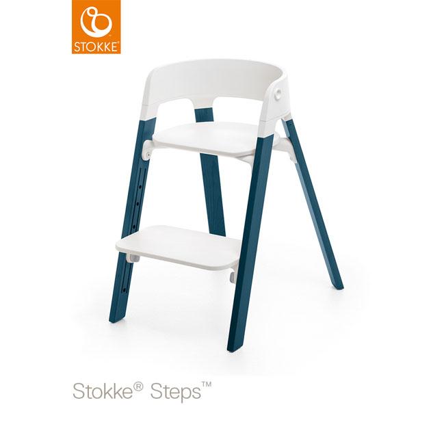 ベビーチェア Stokke Steps Chair(ストッケ ステップス チェア) レッグ ビーチ ミッドナイトブルー×シート ホワイト