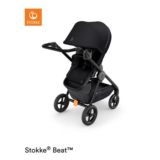 ベビーカー Stokke Beat Black(ストッケ ビート ブラック)
