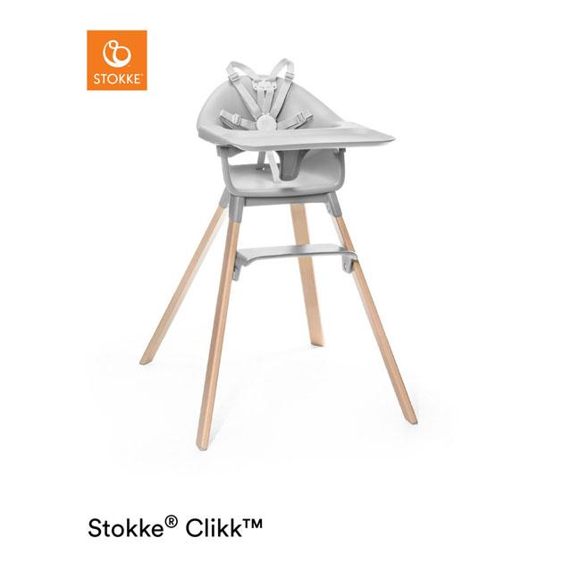 ベビーチェア Stokke Clikk Heigh Chair(ストッケ クリック ハイチェア) クラウドグレー