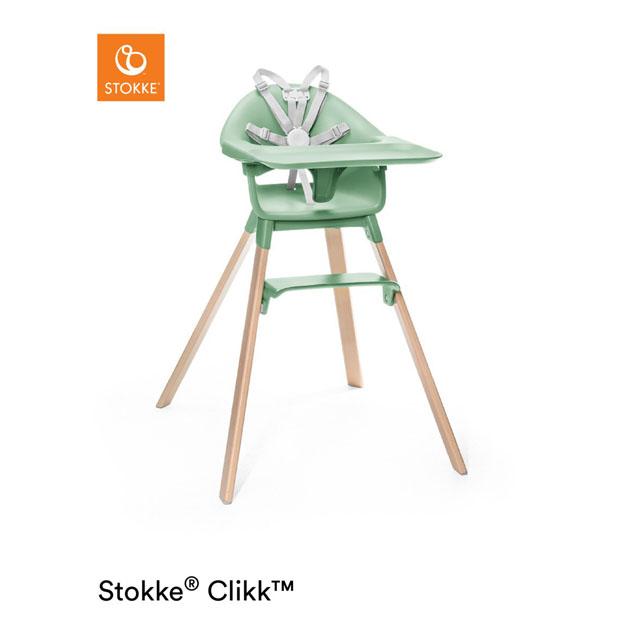 ベビーチェア Stokke Clikk Heigh Chair(ストッケ クリック ハイチェア) クローバーグリーン