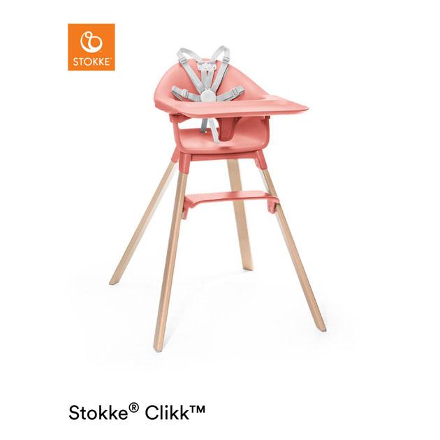 ベビーチェア Stokke Clikk Heigh Chair(ストッケ クリック ハイチェア) サニーコーラル