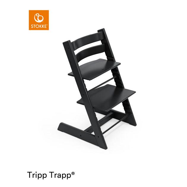 【あす楽対応】ベビーチェア Stokke Tripp Trapp (ストッケ トリップ トラップ) ブラック