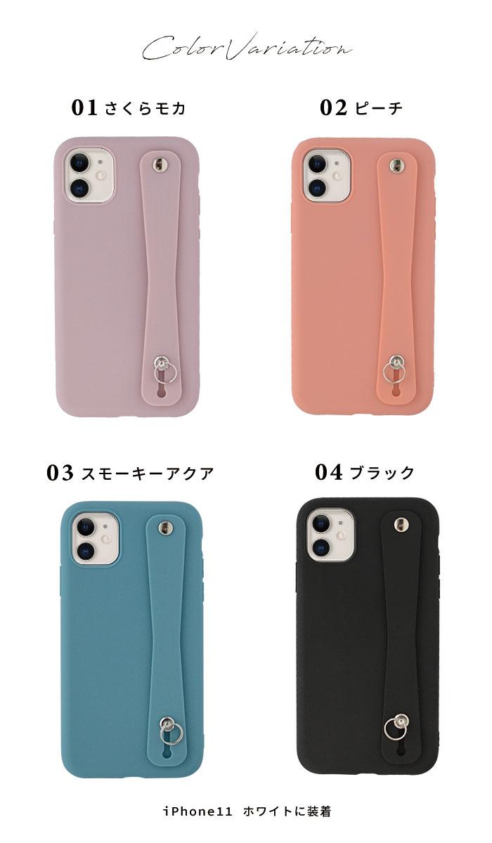 Se2 iphone ケース