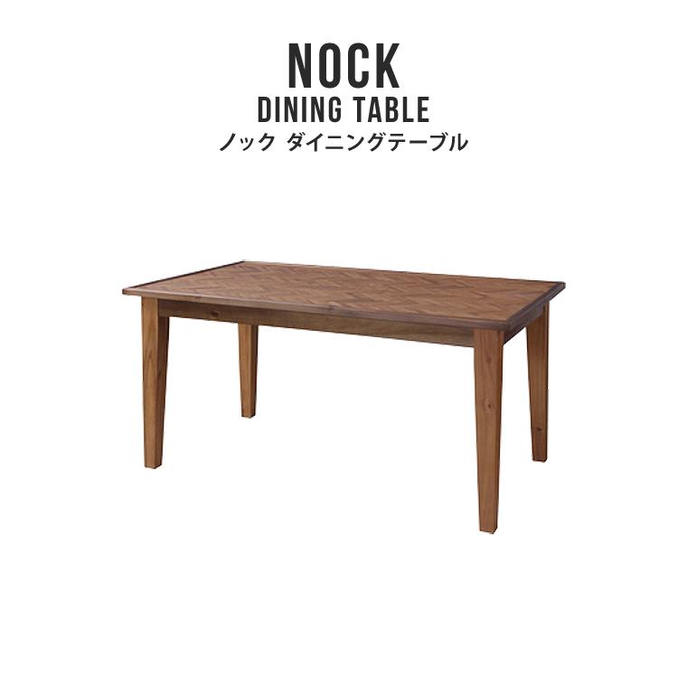 ダイニングテーブル ウッドテーブル 4人用 ダイニング 四本脚 幅150 長方形 天然木 アカシア 木製 ラッカー塗装 おしゃれ 北欧 アンティーク カフェ風 西海岸 ヘリンボーン ブラウン 個性的 ノック ダイニングテーブル【送料無料】