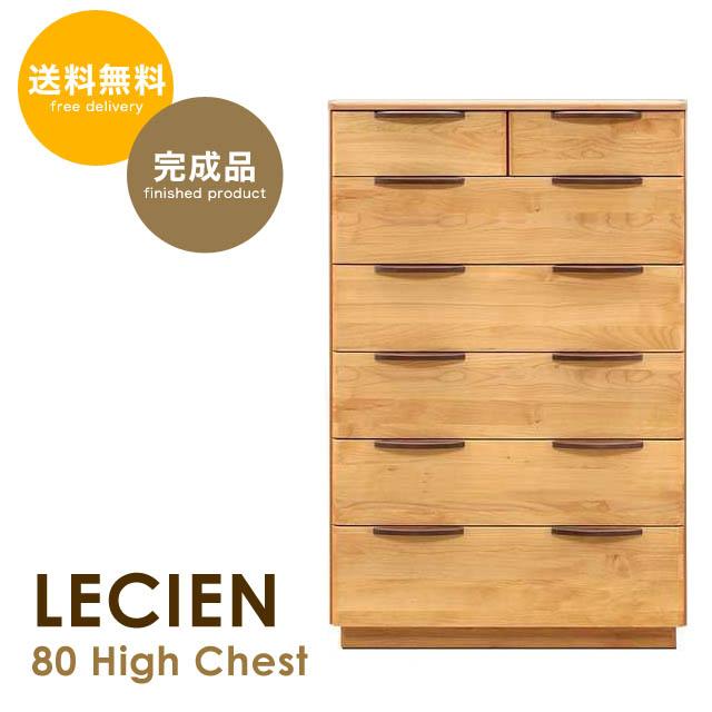 hellofurniture Rakuten Global Market Solid wood natural wood