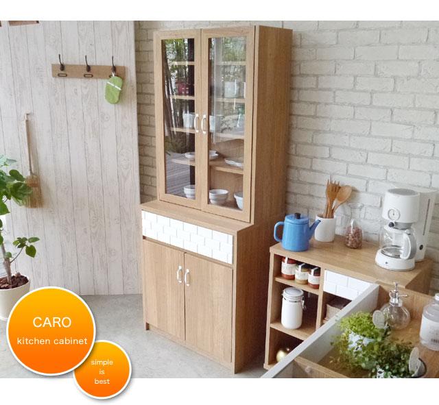 Hello Furniture   Rakuten Global Market: Slim Kitchen Cabinets Mirror  Finishing White Tile Design Glass Door Kitchen Shelf Kitchen Storage Kitchen  Board ...