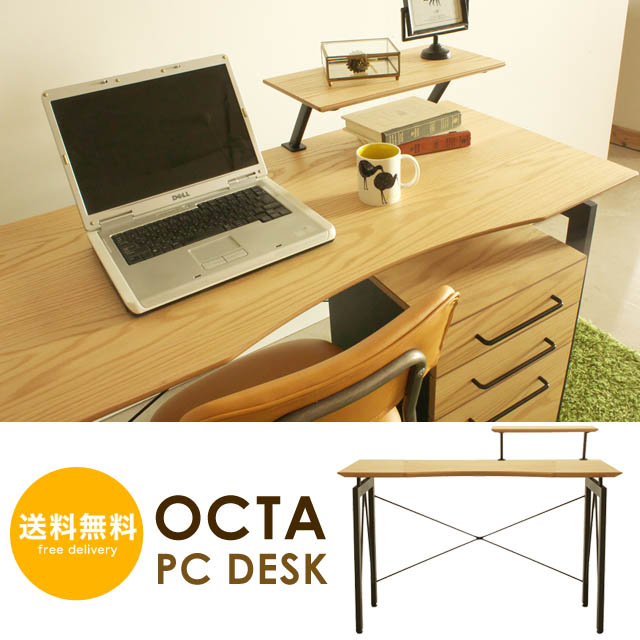 Scandinavian Style Stylish Computer Desk Office Wood Chest Wooden Storage Rack Organization With Pc Writing Natural Popular Octa