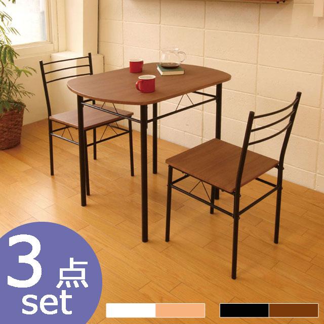 楕円テーブル テーブルセット2人 ダイニングテーブルセット ダイニング3点セット コンパクト シンプル ナチュラル ブラウン 2人用 2人掛け テーブル チェア セット 新婚 1人暮らし 新生活 DSP-86ダイニング3点セット BR NA
