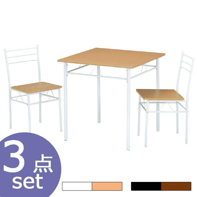 テーブル チェア セット 3点 2人用 75cm ダイニング3点セット ダイニングテーブルセット 食卓テーブル コンパクト シンプル ナチュラル ブラウン 2人掛け 新婚 1人暮らし 新生活 DSP-75ダイニング3点セット BR NA