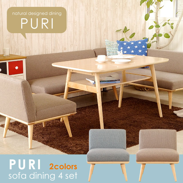 Sofa Dining Table 4 Points Set Couch L Shaped Nordic Wood Fabric Puri Pride Inning Pieces Brown Blue R Type