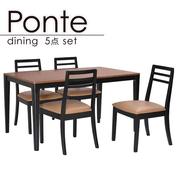 ダイニングテーブルセット 木製 ダイニング5点セット テーブル幅135cm ダイニングテーブルセット 5点 ナチュラル 北欧 シック ダイニング 木製テーブルセット★ポンテダイニング5点セット【02P03Dec16】
