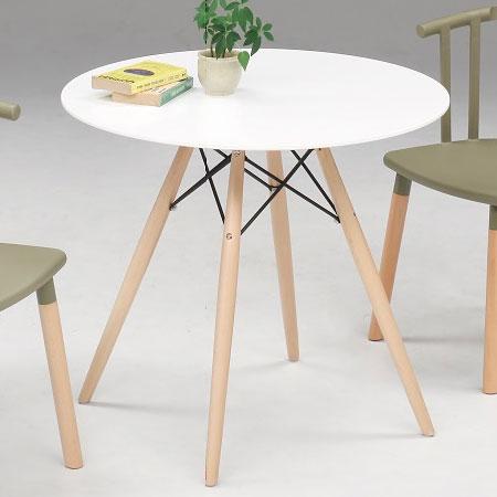 【超ポイントバック祭】 ダイニングテーブル テーブル 丸テーブル 木脚 幅80cm カフェテーブル ラウンドテーブル イームズ脚 ホワイト コンパクト 白 北欧 おしゃれ 木脚 イームズ脚 コンパクト リナ80丸ダイニングテーブル, オカドン:ecef538d --- eigasokuhou.xyz