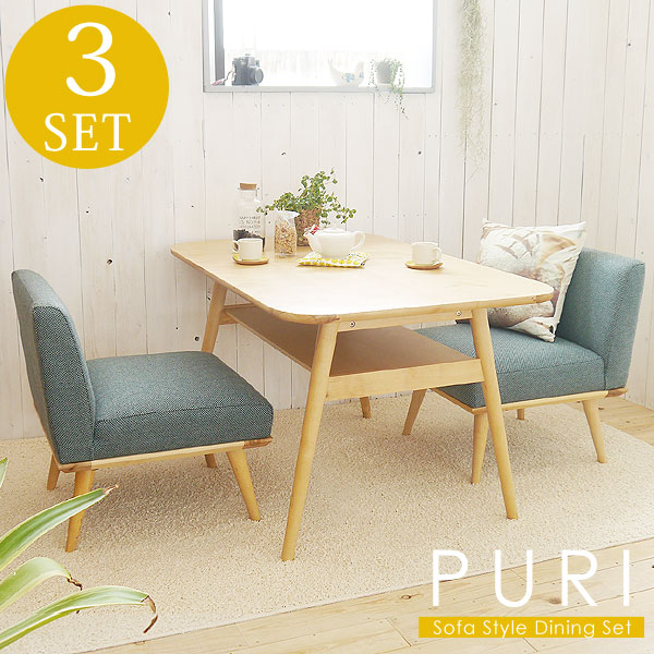 Peachy Sofa Dining Dining Table Three Points Set Dining Sofa Set Sofa North European Wooden Fabric Puri Pre Dining Three Points Set Brown Blue Gmtry Best Dining Table And Chair Ideas Images Gmtryco