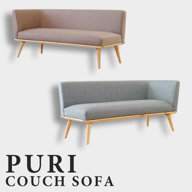 Sensational Take Sofa 2P Chair Couch Sofa North European Natural Two People For Fabric Sofa Two Sofa Low Type Chair Denial Sofa Pre Puri Couch Sofa Couch Sofa Forskolin Free Trial Chair Design Images Forskolin Free Trialorg