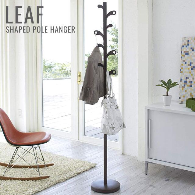 木のイメージで作ったポールハンガー スチールパイプ アートなオブジェのようなたたずまい スリムハンガー ハンガーラック コート掛け 洋服掛け 帽子掛け 2色から選べます♪ブラウン・ホワイト【02P03Dec16】