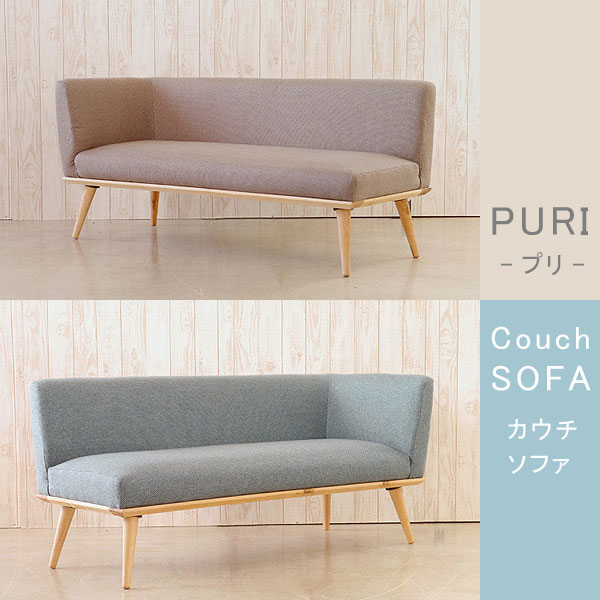 sofa 2 personer hello furniture: Fabric sofa two seat for couch 2 P Chair single  sofa 2 personer