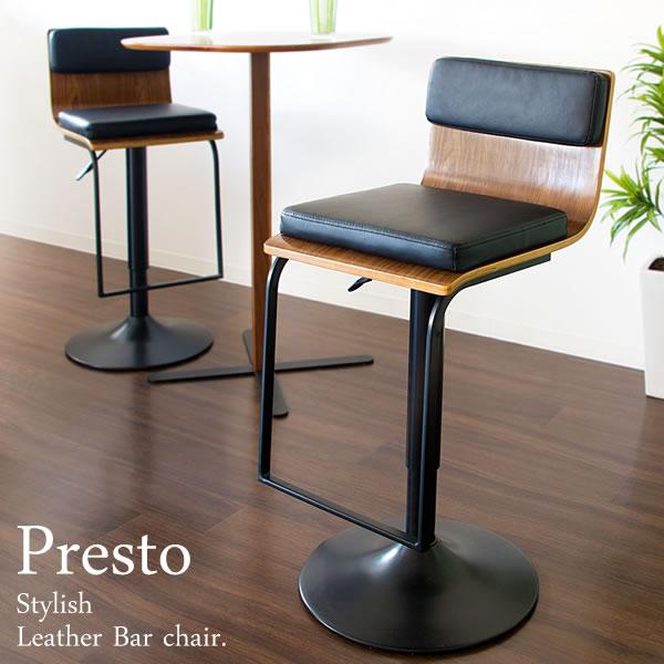 バーチェア 木製【木板の座面フレームがお洒落】バーチェア BAR chair クッション カウンターチェア 360度回転 レバー式昇降 背もたれ 脚置き付き 背付きバーチェアー★KNC-J1088 バーチェア Presto【02P03Dec16】