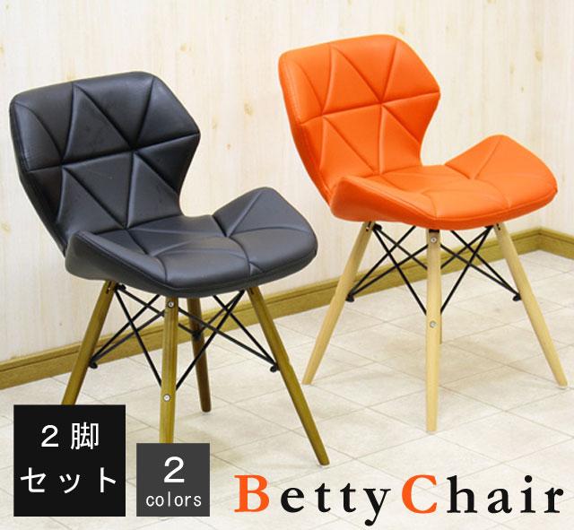 【2脚セット】 同色2脚 ダイニングチェア カフェチェア cafe chair お洒落 ダイニングチェア 黒 ブラック レッド オレンジ いす 椅子 2脚入り クッションチェア 木製 PUチェア デザインチェア★Bettyベティチェア BK RED 【02P03Dec16】