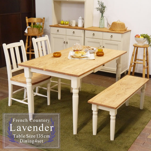 Magnificent French Country North Europe Cafe Style White Natural Lavender Dining Four Points Set Wh Bg That I Take Four Dining Set Dining Table Dining Chair Unemploymentrelief Wooden Chair Designs For Living Room Unemploymentrelieforg