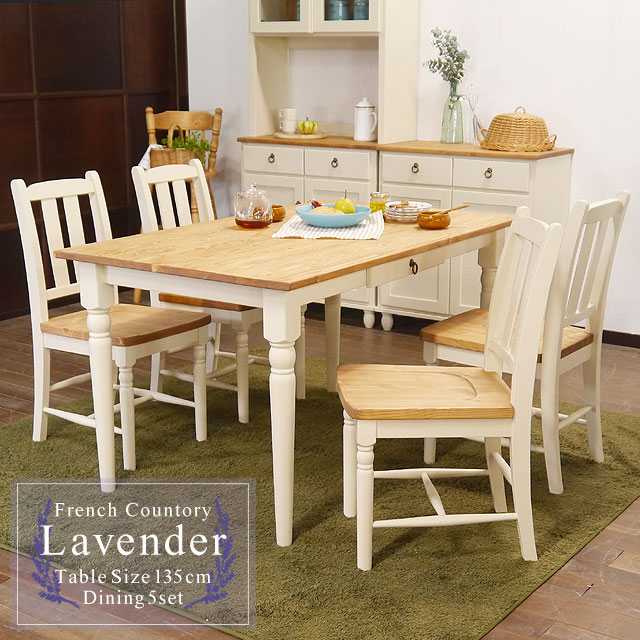 French Country North Europe Cafe Style White Natural Lavender Dining Five Points Set Wh Bg That I Take Four Table Chair