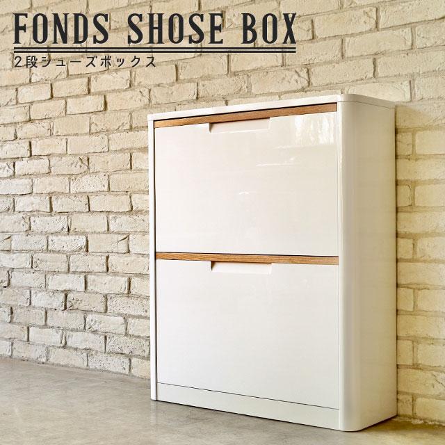 シューズボックス シューズラック 下駄箱 幅70 スリム 薄型 2段 ホワイト 白 完成品 靴箱 玄関収納 コンパクト 北欧 おしゃれ シンプル フォンシューズボックス2段