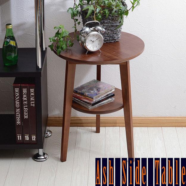 【送料無料】 突板サイドテーブル テーブル ローテーブル リビングテーブル サイドテーブル センターテーブル サイド テーブル 木製 突板 ブラウン まる 丸型★TST-0016サイドテーブル(ブラウン)【02P03Dec16】