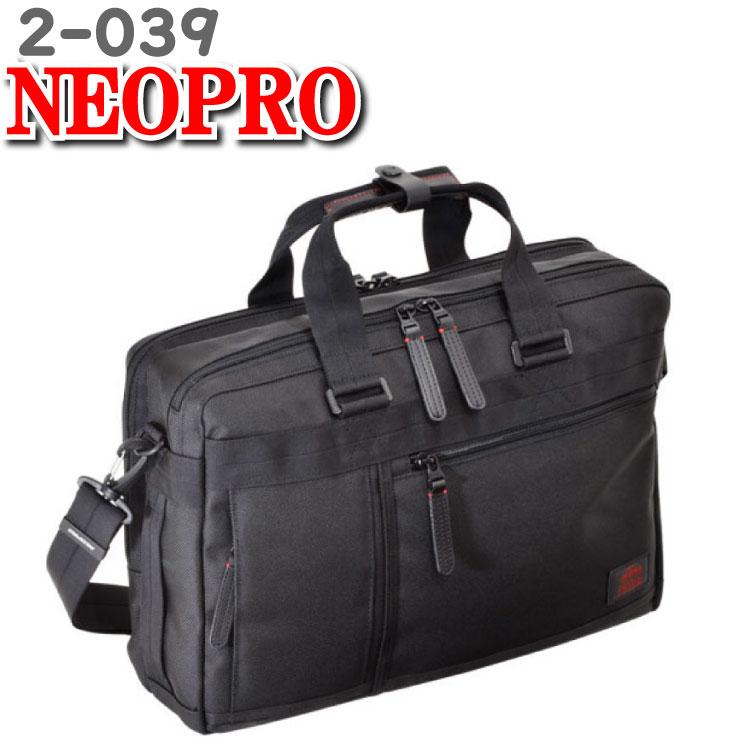 ネオプロ レッドゾーン ビジネスバッグ 3WAY エンドー鞄 NEOPRO REDZONE レッド ゾーン 2-039 42cm ビジネストートバッグ エンドーカバン ビジネスリュック リュック リュック ビジネス 3WAYバッグ メンズ エンドー 鞄 バッグ