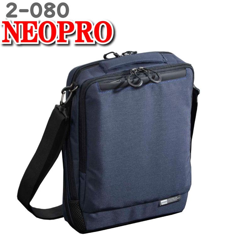 ネオプロ カルサス ショルダーバッグ 縦型 エンドー鞄 NEOPRO KARUXUS 2-080 ショルダー バッグ エンドーカバン 紳士用バッグ バッグ メンズ エンドー 鞄 エンドウ