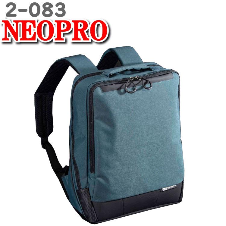 ネオプロ カルサス ビジネスリュック エンドー鞄 NEOPRO KARUXUS リュック 2-083 40cm エンドーカバン 紳士用バッグ バッグ メンズ エンドー 鞄 エンドウ ビジネス