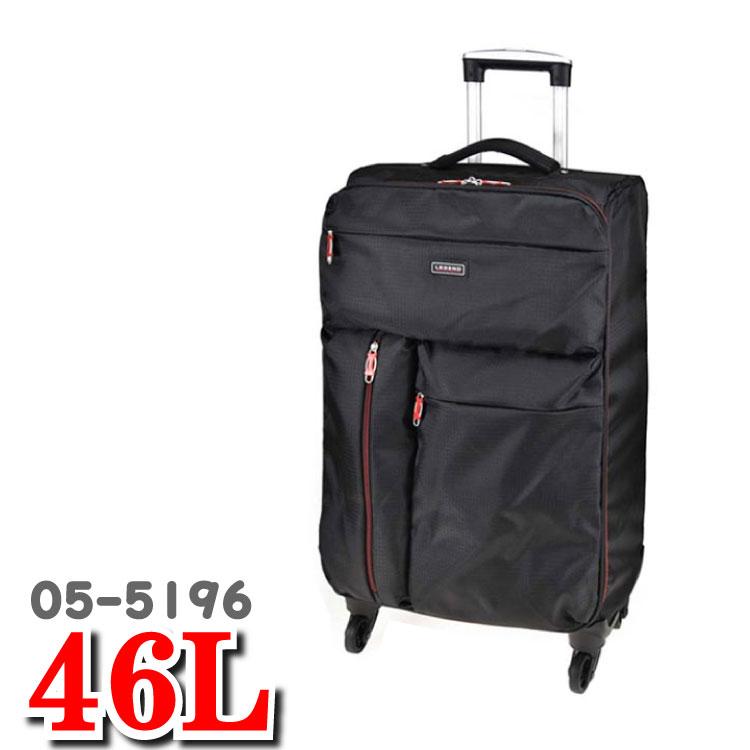 レジェンド スーツケース キャリーバッグ キャリーケース Legend 05-5196 46L 折りたためる ウノフク ソフト 折りたたみ ソフトスーツケース ソフトキャリーバッグ