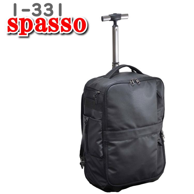 スパッソ セパレート リュックキャリーバッグ セパレーター Spasso Separator リュック キャリー バッグ 1-331 防水 エンドー鞄 エンドーカバン エンドー 鞄 機内持ち込み