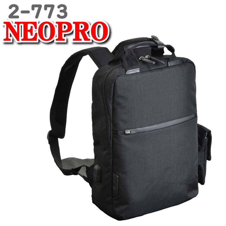 エンドー鞄 ネオプロ コネクト ビジネスリュック リュックサック スマートリュック リュック NEOPRO Connect エンドーカバン 2-773 メンズ 紳士用バッグ