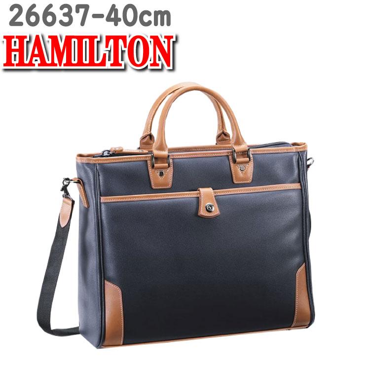 ハミルトン HAMILTON 合皮ビジネスシリーズ ビジネスバッグ ブリーフケース メンズ 出張 バッグ 1泊 26637 40cm B4 平野鞄 紳士用バッグ トートバッグ ビジネストートバッグ