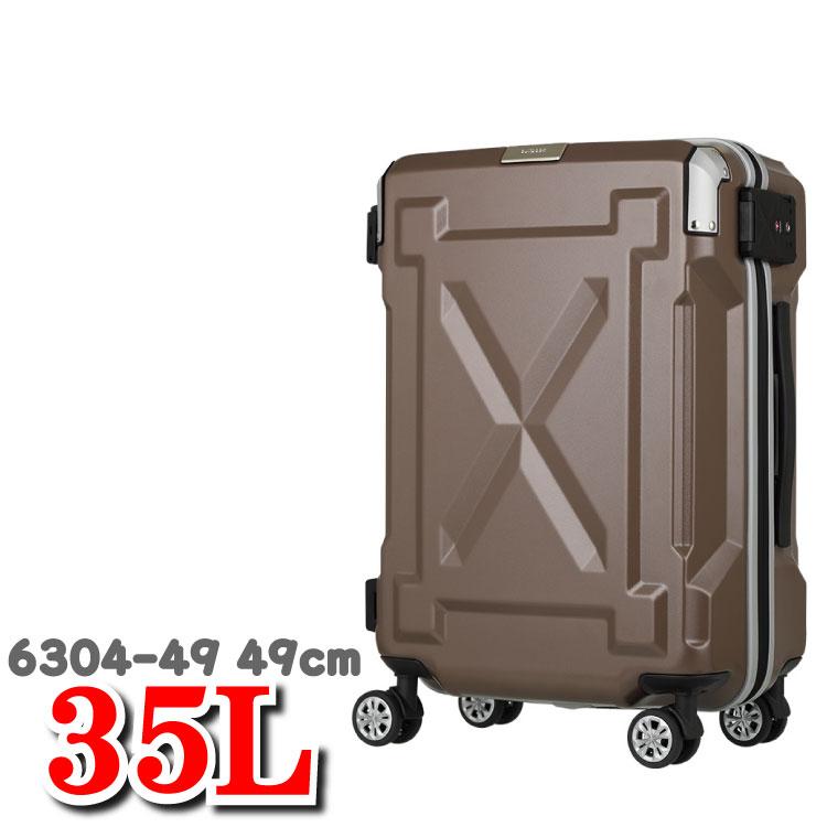 レジェンドウォーカー スーツケース 6304 防水 アウトドア Legend Walker outdoor 6304-49 35L 49cm キャリーバッグ スーツ ケース キャリー バッグ レジェンド ウォーカー ティーアンドエス T&S レジェンドウォーカースーツケース