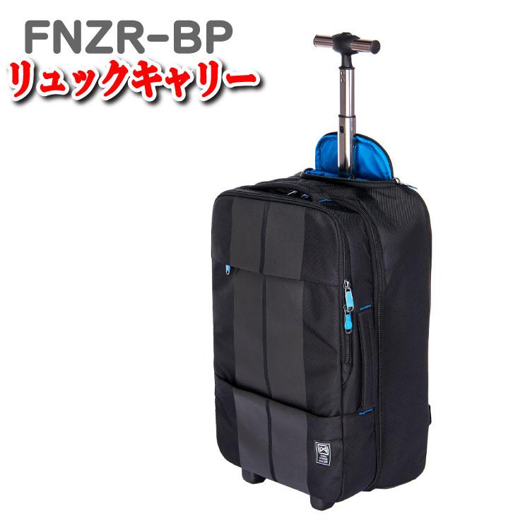 リュックキャリーバッグ リュックキャリー サンコー スーツケース 機内持ち込み ソフト フィノキシーゼロ finoxy ZERO サンコー鞄 SUNCO ソフトスーツケース ソフトキャリーバッグ FNZR-BP 22L 48cm サンコースーツケース 鞄 スーツ ケース