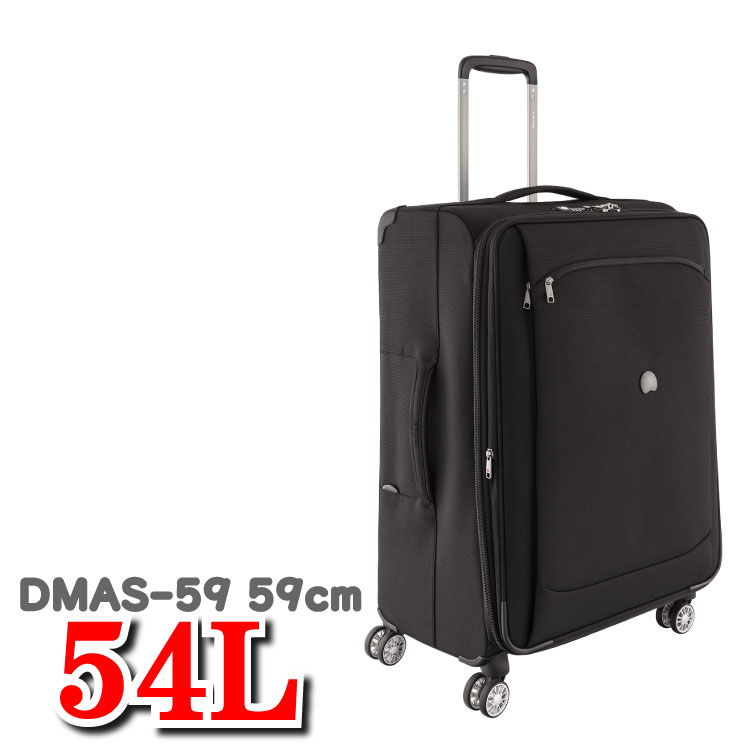 DELSEY デルセー ソフトスーツケース MONTMARTRE AIR モンマルトル エア スーツケース ソフトキャリーバッグ ソフト モンマルトルエア DMAS-59 54L 59cm 人気 ブランド デルセースーツケース スーツ ケース