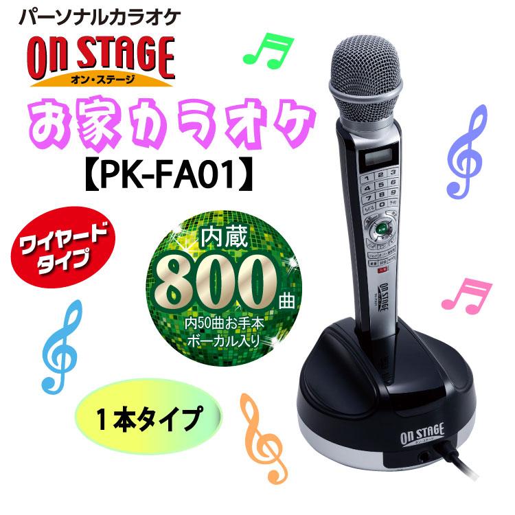 10 pieces Microphones Microphones