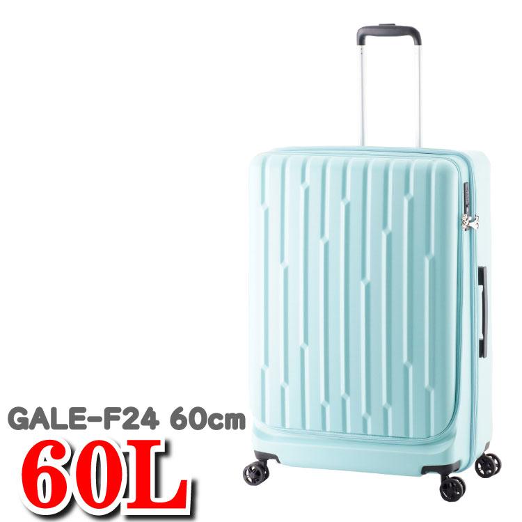 アジアラゲージ スーツケース galeの通販