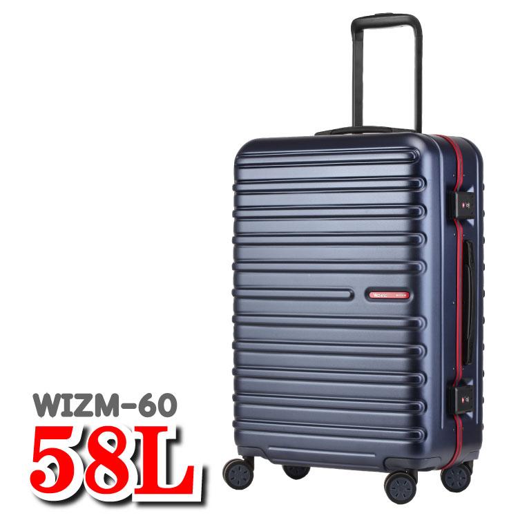 サンコー スーツケース ウィザードM スーツ ケース SUNCO WIZARD M サンコースーツケース サンコーウィザード サンコー鞄 WIZM-60 58L 60cm キャリー バッグ ウィザード