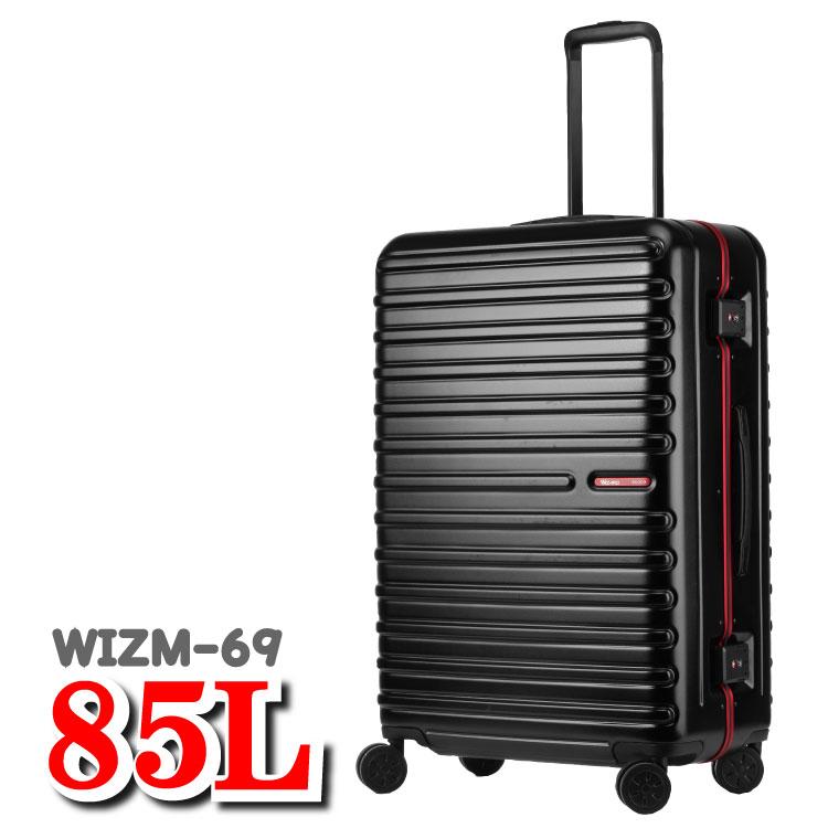 サンコー スーツケース ウィザードM スーツ ケース SUNCO WIZARD M サンコースーツケース サンコーウィザード サンコー鞄 WIZM-69 85L 69cm キャリー バッグ ウィザード