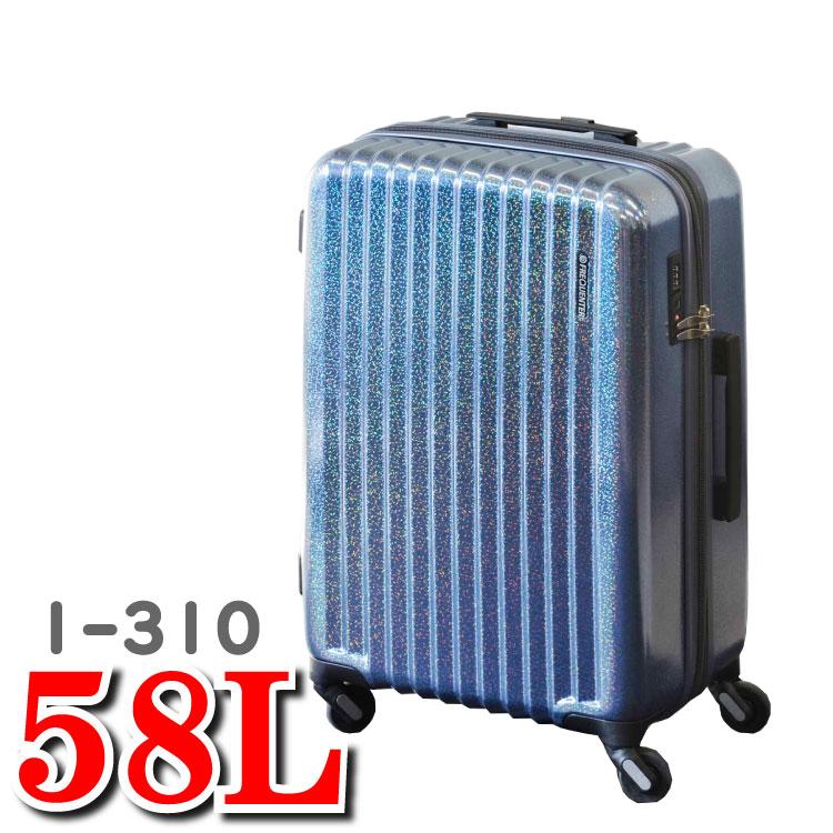 フリクエンター リフレクト フリク スーツケース エンドー車輪 58cm エンドー鞄 FREQUENTER Reflect 光る素材 ストッパー付き フリークエンター 1-310 58L 58cm エンドー 鞄 フリーク エンター フリク スーツ ケース キャリー バッグ ラメ入り エンドーカバン ストッパー 光る素材 エンドウ, スーツケース旅行用品のグリプトン:88c220e4 --- sunward.msk.ru