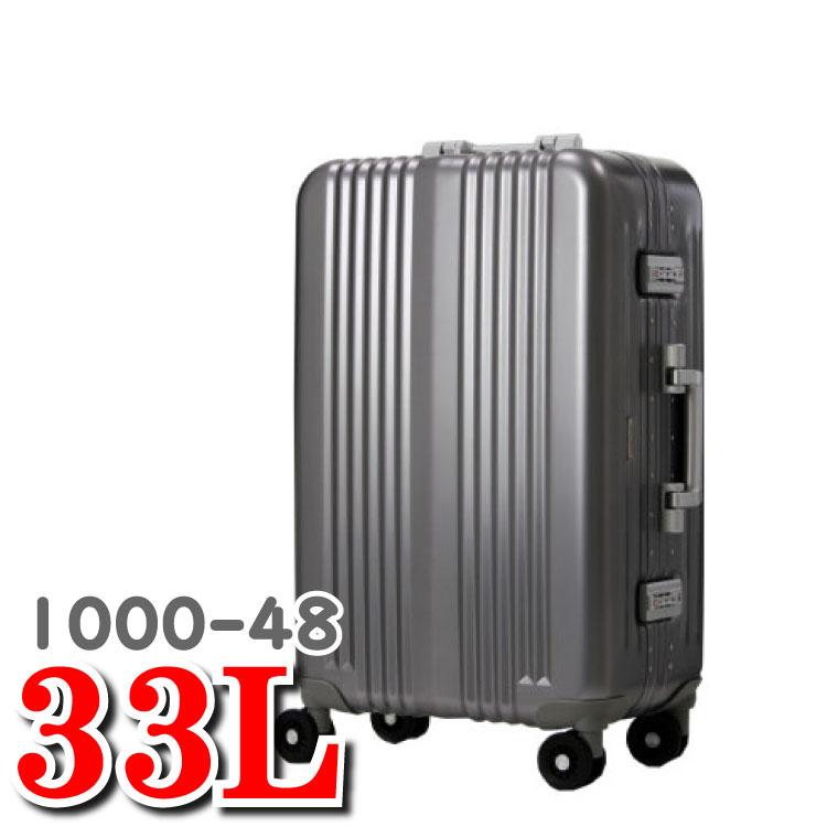 レジェンドウォーカー スーツケース legend walker  ティーアンドエス T&S スーツ ケース 1000-48 SS サイズ 33L 48cm レジェンド ウォーカー