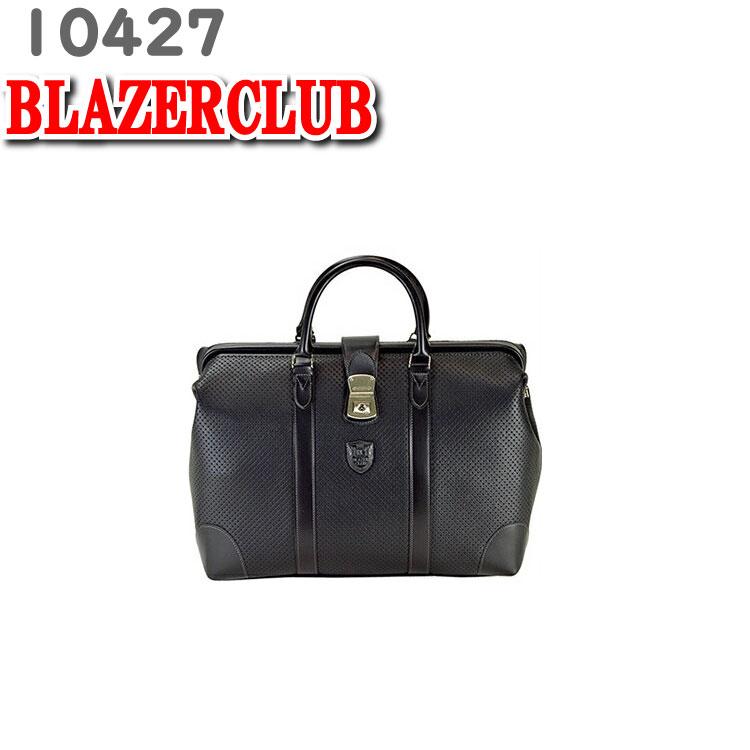 4517bc790c6f ... 日本製 国産 豊岡 豊岡製鞄 ~. ブレザークラブ BLAZERCLUB ボストンバッグ 旅行用 旅行バッグ メンズ ボストン バッグ ダレス ボストン 出張 バッグ