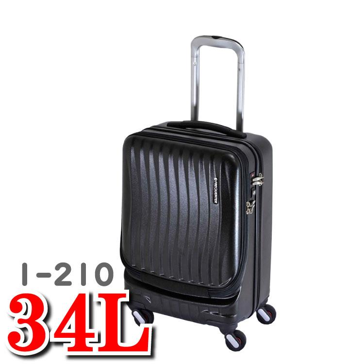 フリクエンター クラム スーツケース エンドー鞄 FREQUENTER CLAM フリークエンター 機内持ち込み 1-210 34L エンドー 鞄 フリーク エンター フリクエンタークラム 静音 フリク エンドー車輪 スーツ ケース 静 音 車輪 キャリー 出張 バッグ 1泊