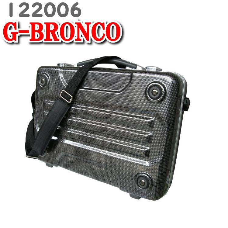 アタッシュケース G-BRONCO ブロンコ G-ブロンコ・ジーブロンコ 【122006】アタッシュ ケース ブロンコアタッシュケース