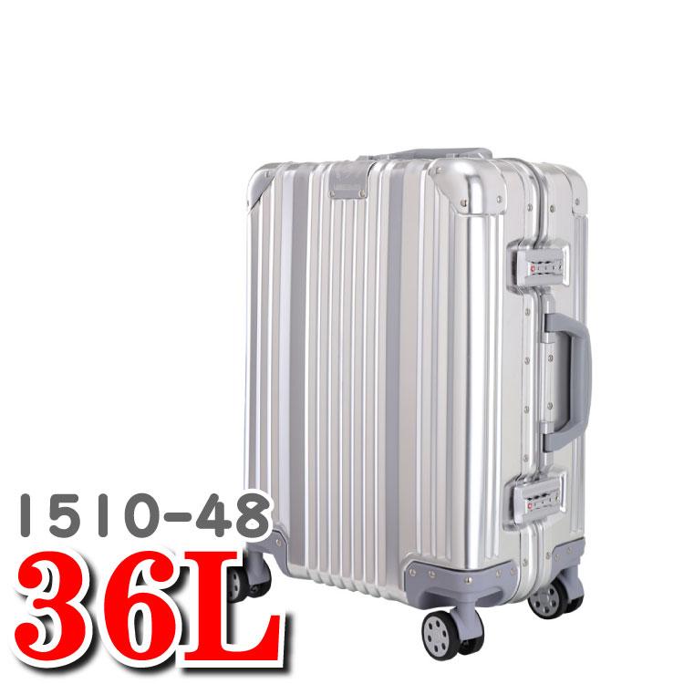 アルミスーツケース レジェンドウォーカー 1510 スーツケース アルミ Legend Walker アルミ合金 スーツ ケース 1510-48 36L 48cm アルミニウム アルミ合金スーツケース ティーアンドエス T&S レジェンド ウォーカー レジェンドウォーカースーツケース